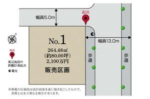 コモンステージ蓮田椿山