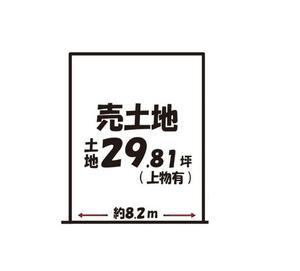 宇治市伊勢田町遊田