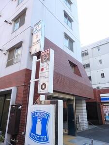ライオンズマンション南円山第二