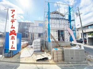 春日井市高森台6丁目