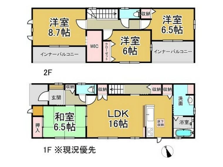 TK・ハウジングセンター