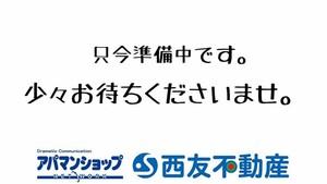 ひたちなか市大字津田