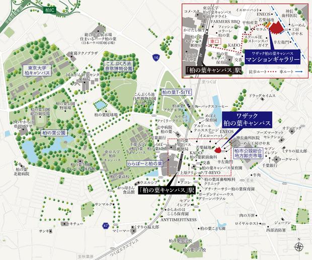 [カーナビ住所]千葉県柏市若柴110-2<BR />マンションギャラリーに隣接の「若柴緑地」を目的地に設定していただくと便利です。<BR />[P]マンションギャラリーには駐車場をご用意しておりますが、台数に制限がございます。お車でご来場される方は事前にご連絡くださいますようお願いいたします。<現地・マンションギャラリー案内図>