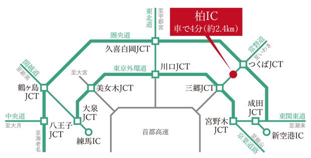 柏ICから各方面へカーアクセスもスムーズに<BR />※車での所要時間は本物件から柏ICまでの所要時間と高速道路での規制速度を上限にしたICまでの所要時間で算出しています。所要時間は時間帯・交通事情等により異なる場合があります。<交通案内図>