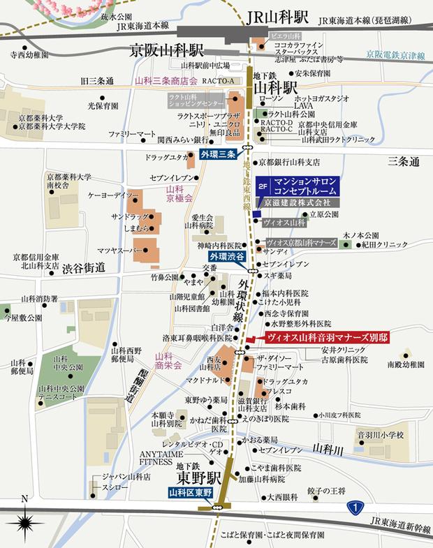 <現地・マンションサロン コンセプトルーム案内図>