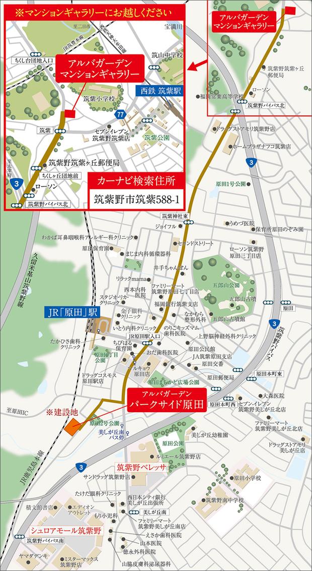 <現地・マンションギャラリー案内図>