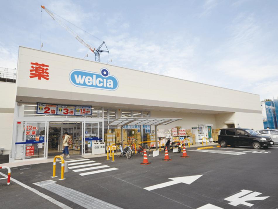 ウエルシア船橋行田店(約10m・徒歩1分)