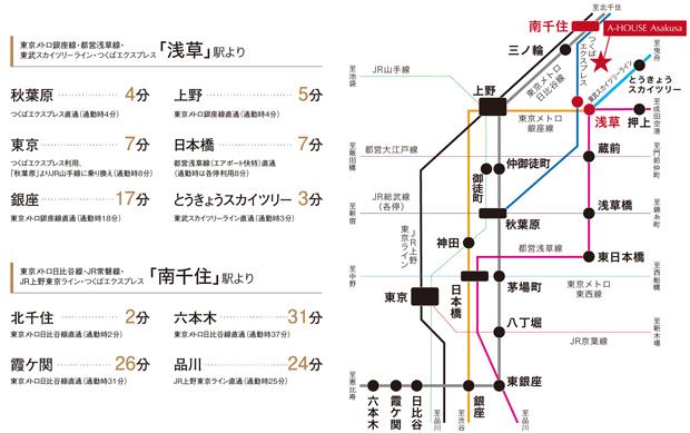 東京メトロ日比谷線・銀座線、都営浅草線、JR上野東京ラインで都心の主要駅へ快適な直通アクセス。<BR />※表記の所要時間は日中平常時のもので、乗り換え・待ち時間は含まれていません。また、時間帯によって異なります。<交通案内図>