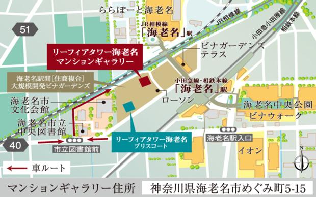 Yahoo!不動産】リーフィアタワー海老名ブリスコート 小田急小田原線 ...