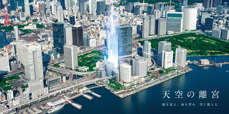 現地周辺の写真(2021年1月撮影)にCGを合成したもので実際とは異なります