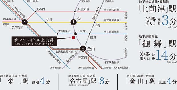 フリースタイルで都心を自在に駆け巡るポジション。主要エリアへの移動もスマートな地下鉄アクセス。<交通案内図>