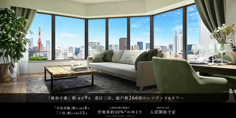 完成予想CG ※現地15階相当から北東方向の眺望(2021年3月撮影)を合成したもので実際とは異なります
