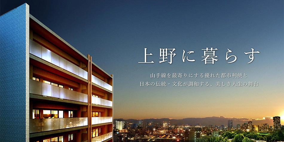 現地14階相当の高さ(約42m)からの眺望(2020年9月撮影)に完成予想CGを合成したもので実際とは異なります