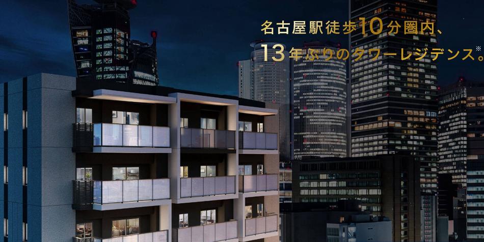 現地より約60m離れた場所の18階相当からの眺望(2020年10月撮影)に完成予想CGを合成したもので実際とは異なります