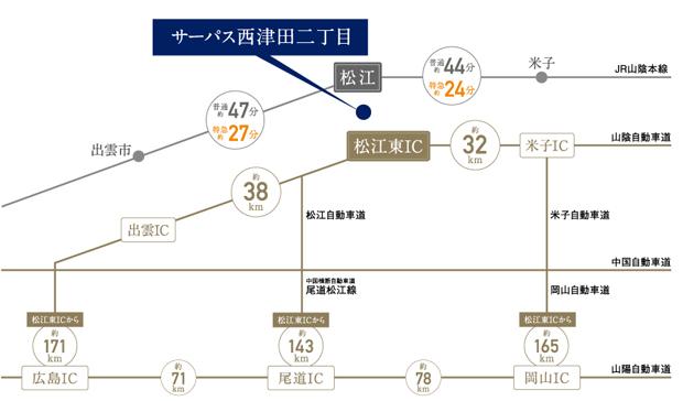 暮らしの行動範囲を広げる多彩なアクセス<BR />※掲載のJR所要時間は日中平常時のもので、時間帯及び交通状況等により多少異なる場合があります。また、乗り換え・待ち時間は含まれていません。詳しくは交通機関にお問い合わせください。(2020年3月現在)<BR />※掲載の高速道路の距離は、西日本高速道路株式会社のホームページを参考に概算したもので、実際とは多少異なる場合があります。<交通案内図>