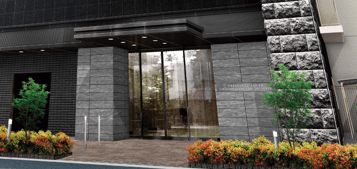 プレサンス ロジェ 広島駅南ザ・タワー