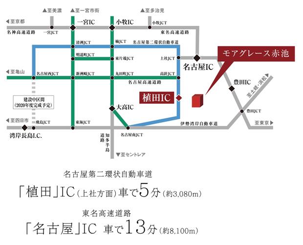 【「植田」ICへは車で5分。多方面へのアクセスが便利。】<BR />名古屋第二環状自動車道「植田」ICからは、東名高速道路、知多半島道路、伊勢湾岸自動車道への乗り入れがスムーズ。ビジネスはもちろん、レジャーや旅行の楽しみが広がります。<BR />※掲載の車による所要時間は時速40kmで、一般道を走行した場合の参考表示です。<交通案内図><BR />