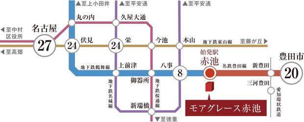 【名古屋都心部へも、豊田方面へも、通勤通学が快適。】<BR />徒歩9分の「赤池」駅は、名古屋都心部へ通じる地下鉄鶴舞線の始発駅。ラッシュ時でもゆとりある乗車を可能にします。また豊田方面へは、乗り換えなしでアクセスできます。<BR />※各駅への所要時間は名古屋市交通局HP、名古屋鉄道HP、駅すぱあとforWEBに掲載の平日日中での所用時間です。時間帯や時期により多少異なる場合がございます。また、乗り換え・待ち時間等は含まれておりません。<BR />※掲載の情報は2020年12月現在のものです。<交通案内図>