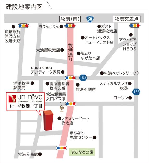 <現地案内図(狭域)>