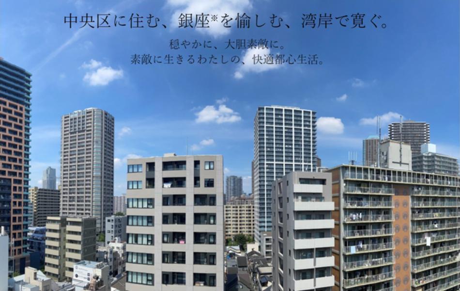 現地10階から北西方向の眺望(2021年8月撮影)