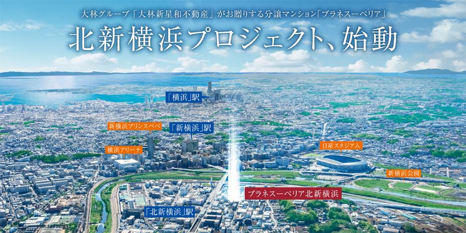 現地周辺の写真(2021年3月撮影)にCGを合成したもので実際とは異なります