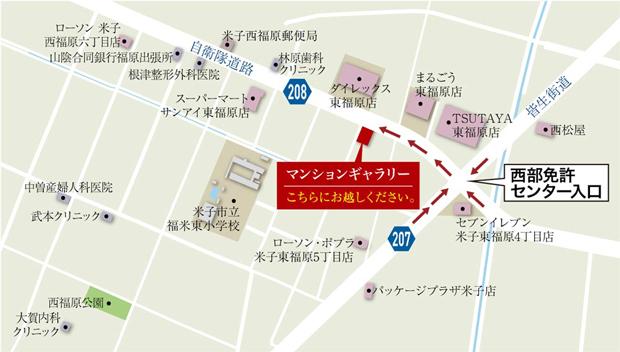 カーナビ検索<BR />米子市東福原6丁目3番26号<マンションギャラリー案内図>