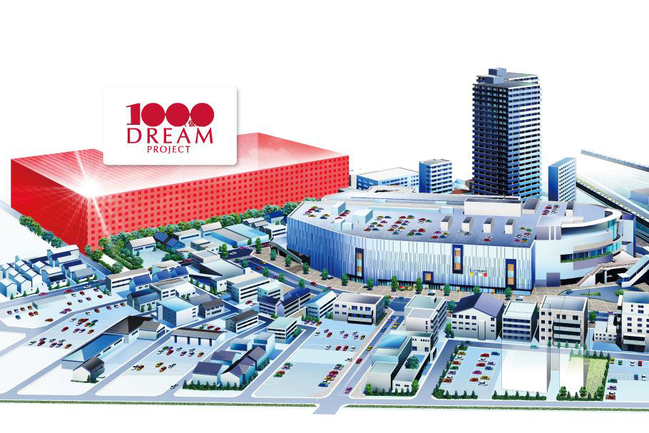1000 DREAM PROJECT/