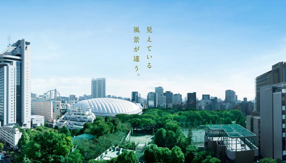 現地12階相当(高さ約30m)から南方向の眺望(2020年10月撮影)