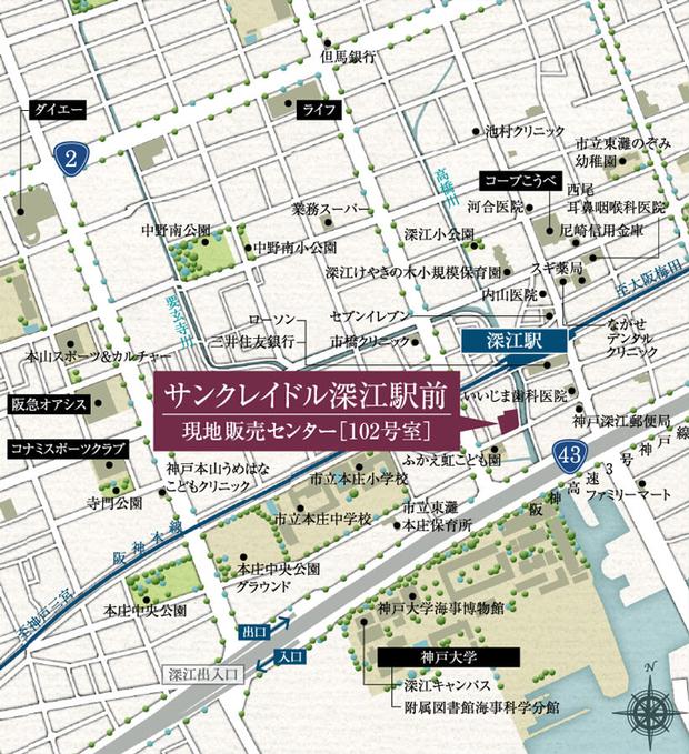 <現地・現地販売センター案内図(広域)>