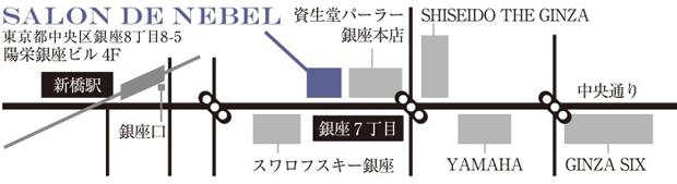 「(仮称)ネベル横浜」INDEX ROOM 見学ご希望の方はJR京浜東北線「新橋」駅より徒歩5分の銀座「SALON DE NEBEL」までお越しください。お車でお越しの場合は最寄りのバーキングをご利用ください、お帰りの際に係のものが精算いたします。<SALON DE NEBEL案内図>