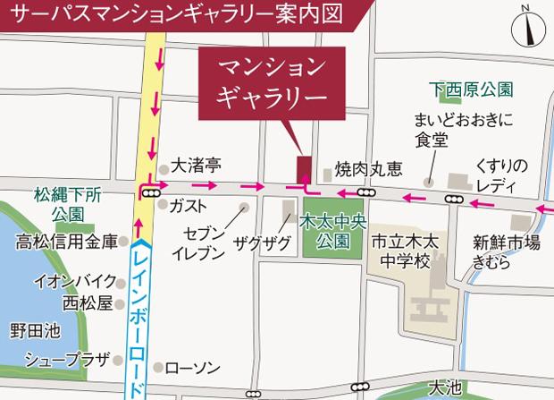 [P]駐車場完備<BR />カーナビをご利用の方は、下記住所をご入力ください。<BR />高松市松縄町1087-4<マンションギャラリー案内図>