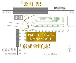 金町 プラウド タワー