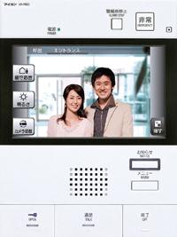 録画・録音機能・モニター付きインターフォン