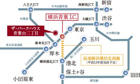 【高速道路へのカーアクセスも快適。】<BR />本物件から東名高速道路「横浜青葉I.C.」まで、約3.1km(5分)。都心へ、郊外のレジャーへ。快適なカーライフを叶えます。<BR />※出典:首都高速道路株式会社 首都高ドライバーズサイトより<BR />※掲載のカーアクセス概念図は地図などを基に描いたもので、省略されているインターチェンジ・ジャンクションがございます。<交通案内図>
