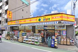 板橋 本町 ラフィーネ クレスト