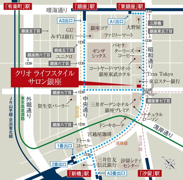 中央区銀座7-13-12 サクセス銀座7ビル1F<BR />OPEN/10:00~20:00<BR />ご来場の際は事前のご予約をお願いいたします。お車でお越しの方は、近隣のコインパーキングをご利用ください。駐車料金は弊社で精算いたします。<BR />〈都営浅草線〉<BR />「東銀座」駅A1出口より徒歩5分(約380m)<BR />「新橋」駅A3出口より徒歩6分(約460m)<BR />〈東京メトロ銀座線〉<BR />「新橋」駅1出口より徒歩5分(約400m)<BR />「銀座」駅A3出口より徒歩7分(約550m)<クリオ ライフスタイルサロン銀座案内図>