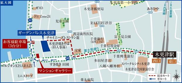 オリジナル地図