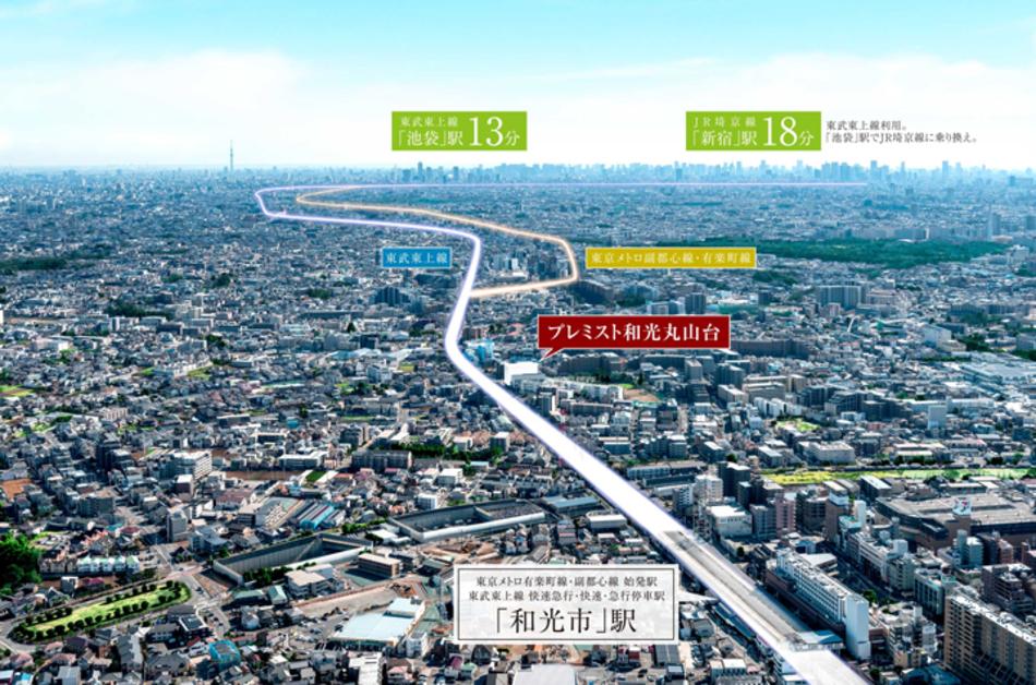 現地周辺の写真(2021年2月撮影)にCGを合成したもので実際とは異なります
