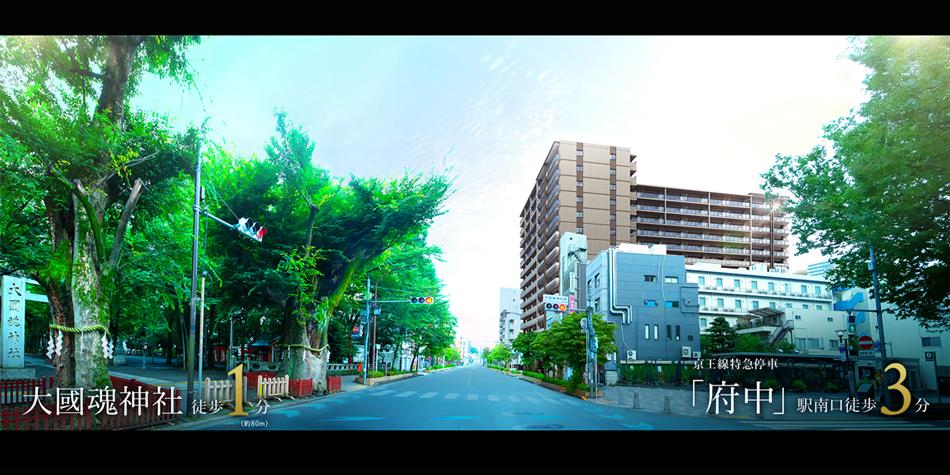 現地周辺の写真(2020年7月撮影)に完成予想CGを合成したもので実際とは異なります