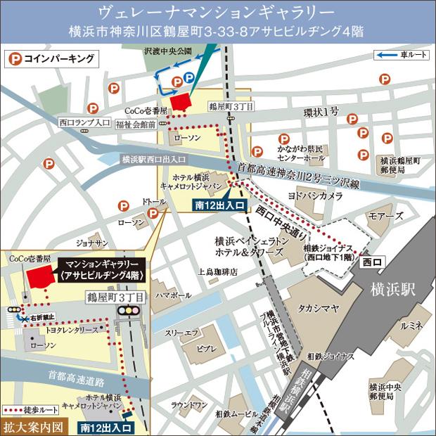 お車でお越しの方へ<BR />DY台町パーキング<BR />横浜市神奈川区台町15-8<BR />※お車でお越しの際は、周辺のコインパーキングを利用ください。お帰りの際に係員が精算いたします。<マンションギャラリー案内図>