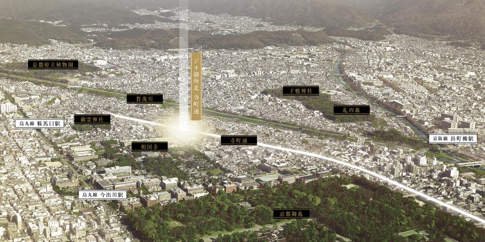 現地周辺の写真(2020年11月撮影)にCGを合成したもので実際とは異なります
