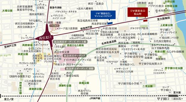 <現地・ジオ「西宮北口」マンションスクエア案内図>