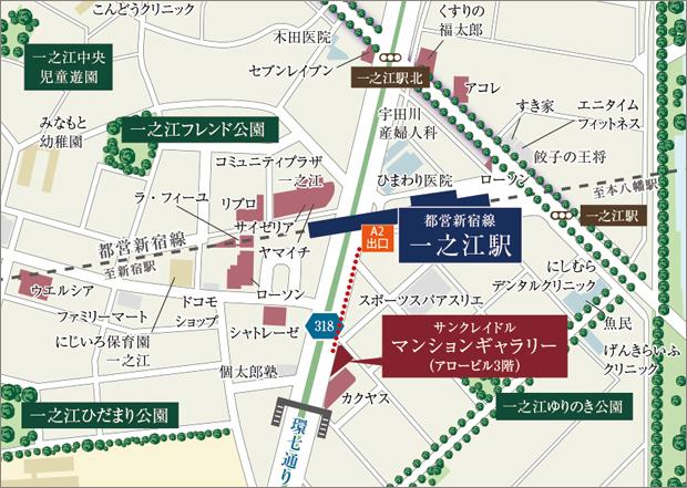 マンションギャラリー 所在地 東京都江戸川区一之江8丁目4−5 アロービル3階<BR />マンションギャラリー 交通 都営新宿線「一之江」駅徒歩2分<サンクレイドルマンションギャラリー案内図>