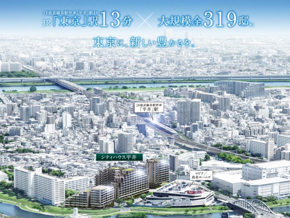 現地周辺の写真(2021年5月撮影)に完成予想CGを合成したもので実際とは異なります