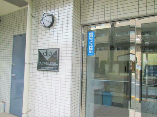 クリオ千駄木壱番館の外観